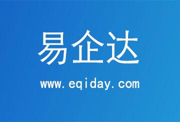 APP和微信小程序哪个好?南京有微信小程序开发公司吗?