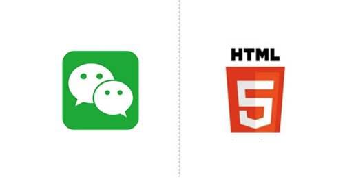 微信H5营销的优点是什么呢?7个优点总结