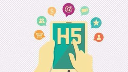 上海H5制作公司_H5制作的类型和具体流程有哪些?