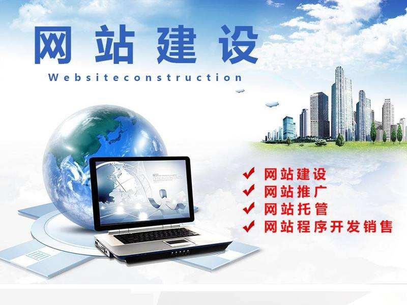 网站建设:企业网站建设应该具有哪些功能?