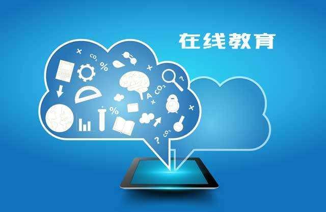 微信教育小程序如何开发搭建?