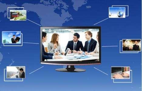 微信小程序开发视频会议的亮点
