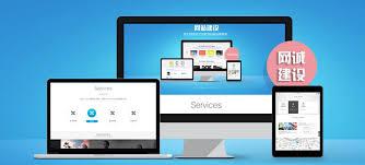 网站建设推广过程中如何提高网站建设质量