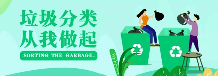 垃圾回收小程序功能有哪些?垃圾回收小程序解决当下哪些问题?
