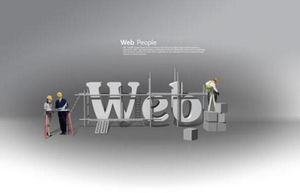 企业网站建设一般需要多少钱?