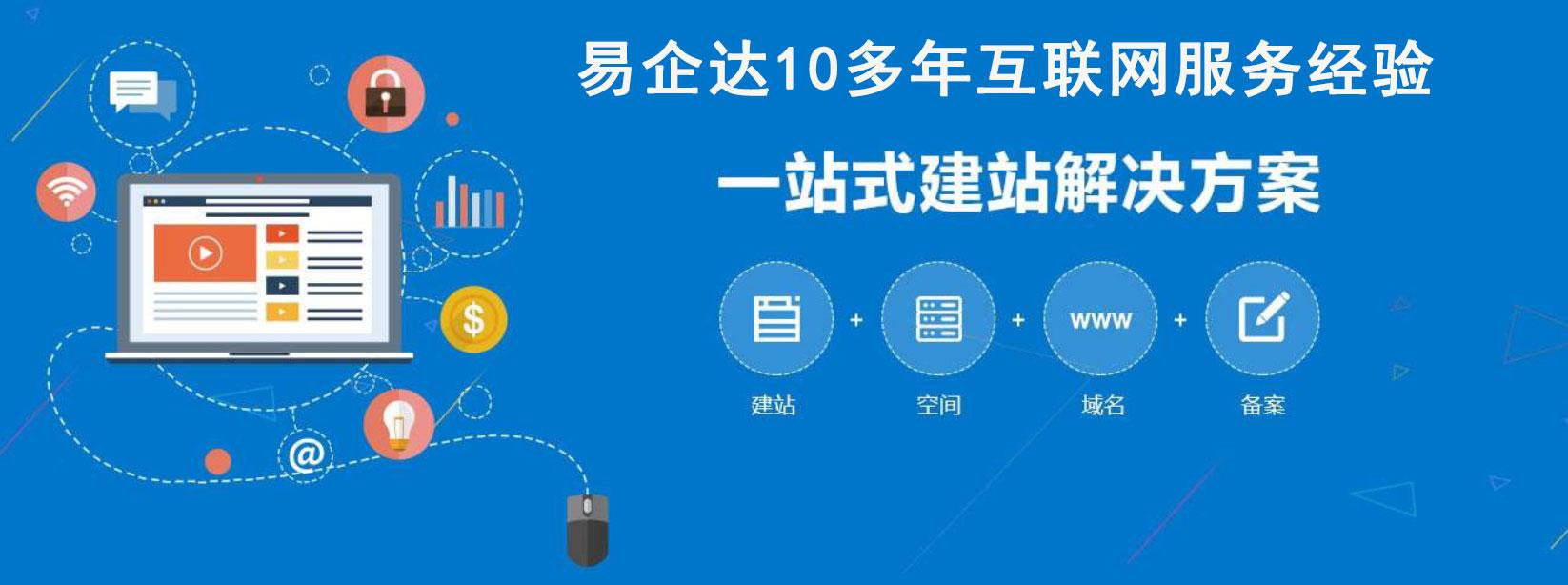 南京微信小程序开发公司哪家好?
