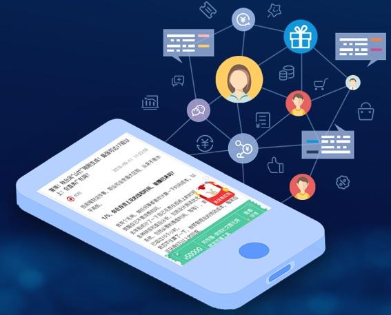 微信公众号:个人号、公众号、订阅号、服务号是什么?区别是什么?