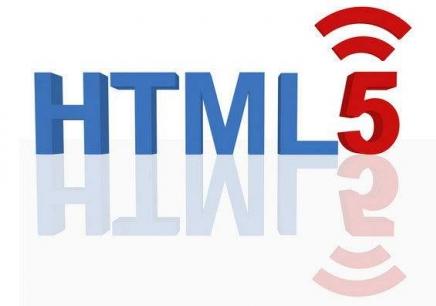 H5宣传页开发的6大营销作用
