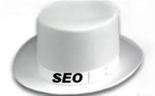 白帽网站优化常见20个方法汇总