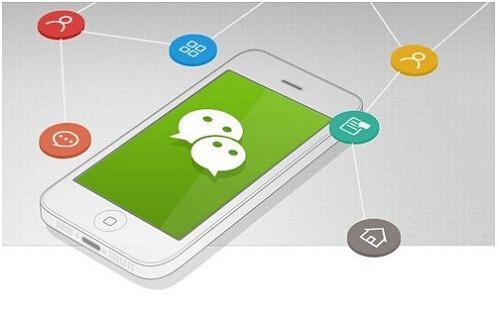 微信公众号如何推广产品?公众号推广的4个方法总结