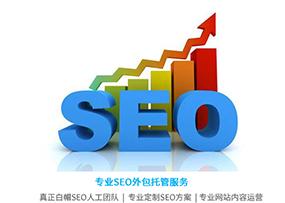 网站建设:SEO文章标题怎样写适合搜索引擎?3大要点总结