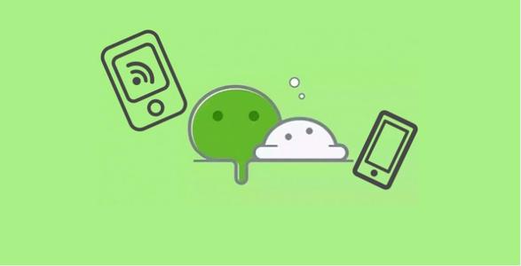 微信小程序如何运营才能盈利?4个方法总结
